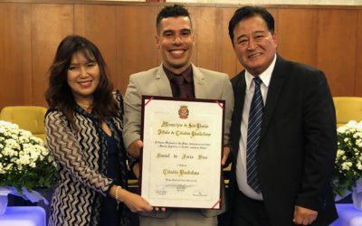 Daniel recebe Título de Cidadão Paulistano